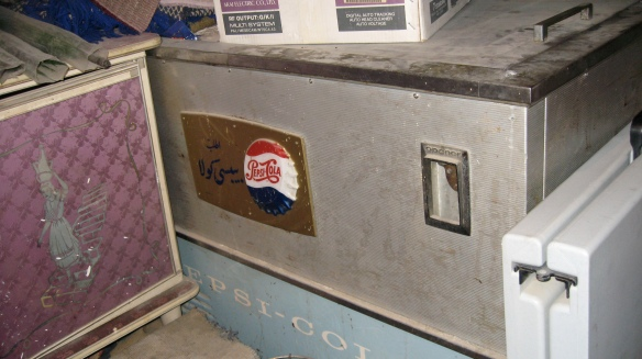 old pepsi cola cooler