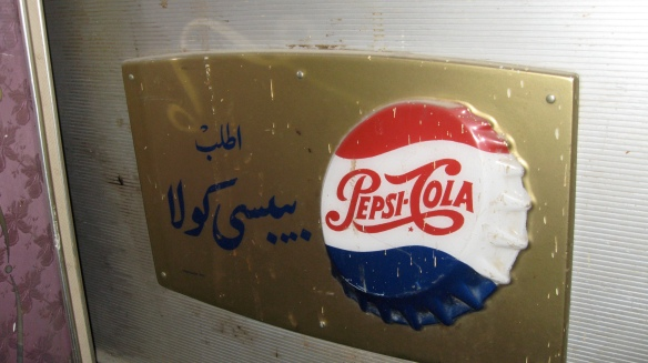 detail of the pepsi cola cooler